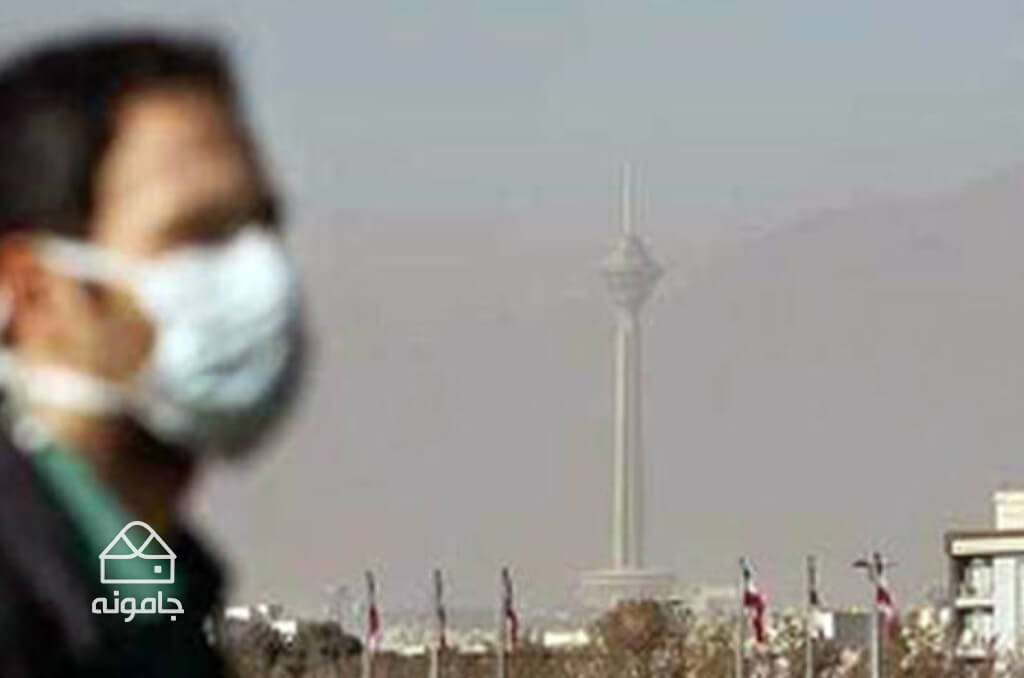 بیست راه برای مقابله با آلودگی هوا