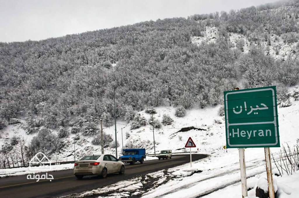 تفریحات زمستانی در اردبیل