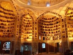 تماشاخانه چینی، راهنمای بازدید از موزه چینی خانه در بقعه شیخ صفی الدین اردبیلی