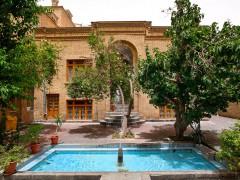 تهرانشناسی راهنمای سفر به منطقه 14