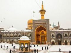 خراسان رضوی مهم ترین هدف گردشگری زیارتی در ایران