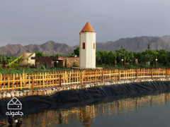دیدنی های روستای امیریه شاهرود