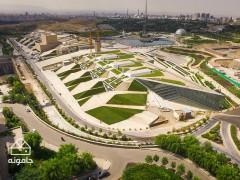باغ کتاب تهران از دیدنی های جذاب پایتخت