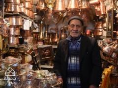خرید خوش صدا، راهنمای خرید مس از بازار کرمان