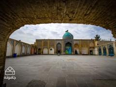 یک منزلگاه مصفا، راهنمای زیارت امامزاده اسماعیل (ع) شهر اصفهان