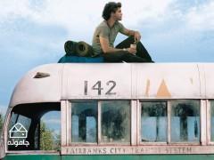 بیست فیلم الهام بخش برای مسافرت - فیلم اول