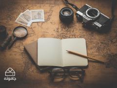 واژه شناسی توریسم ـ قسمت اول