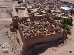کویر باحال وهوای تاریخ، راهنمای سفر به روستای تاریخی سریزد
