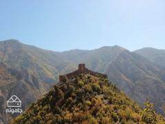همراه با کوه فیروزه ای