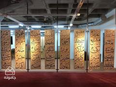 بازدید از موزه کتاب کتابخانه ملی تهران؛ میراث مستند