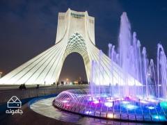 اطلاعات کلی راجع به شهر تهران و مکان های دیدنی تهران
