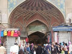 گوشه ای از قلب طهران قدیم تا امروز