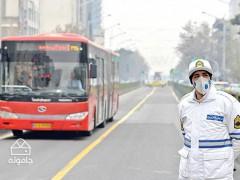 بیست راه برای مقابله با آلودگی هوا؛ چگونه آلودگی هوا را تحمل کنیم؟!