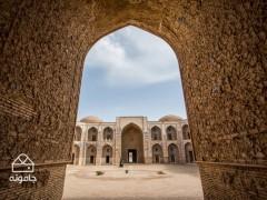 زیبای تیموری، راهنمای بازدید از مدرسه ی غیاثیه خرگرد در خراسان رضوی