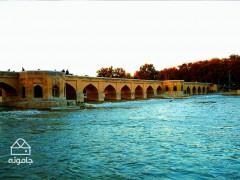 بهاردر شهر فیروزه ای، راهنمای گشت و گذار در میان آثار تاریخی شهر اصفهان
