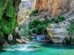 بهار جاودان، گشت و گذار در تاریخ ایران زمین با سفر از یزد تا شیراز_2