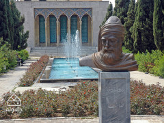 باغ شاعر سبک اصفهان، راهنمای بازدید از آرامگاه صائب تبریزی در شهر اصفهان