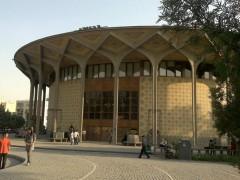 تهرانشناسی راهنمای سفر به منطقه 11
